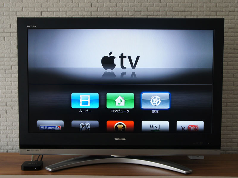 apple tv apple remote. Black Bedroom Furniture Sets. Home Design Ideas