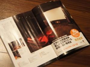 hometheater-file-2014-03-00